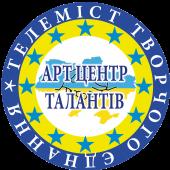Логотип Украина1